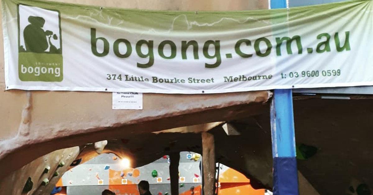 Bogong banner